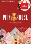 PINK HOUSE 35th ANNIVERSARY BOOK e-MOOK