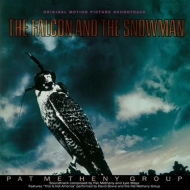 Falcon & The Snowman (180グラム重量盤)