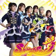 Shining Star (+DVD)