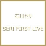 SERI FIRST LIVE
