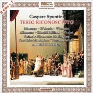 『テセオ・リコノシュート』全曲 アルベルト・ゼッダ&マルキジアーナ・フィル、ディエゴ・ダウリア、カルロ・アッレマーノ、他(1995 ステレオ)(2CD)