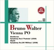 ベートーヴェン:交響曲第6番『田園』、ハイドン:交響曲第100番『軍隊』 ブルーノ・ワルター&ウィーン・フィル