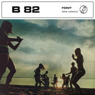 B82 -Ballabili Anni '70 (Underground)