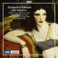 『バヤデール』全曲 リチャード・ボニング&ケルン放送管弦楽団、ハイケ・ズザンネ・ダウム、ライナー・トロスト、他(2013 ステレオ)(2CD)