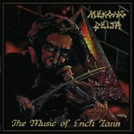 Music Of Erich Zann (180グラム重量盤)
