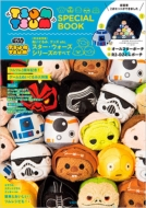 Disney Tsum Tsum Special Book With Star Wars Tsum Tsum