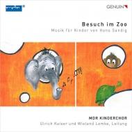 動物園への案内、モルゲンシュテルン-ツィクルス MDR児童合唱団