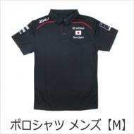 ポロシャツ メンズ【M】/ アメリカズカップ