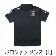 ポロシャツ メンズ【L】/ アメリカズカップ