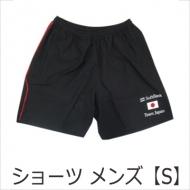 ショーツ メンズ【S】/ アメリカズカップ
