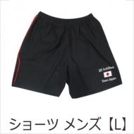 ショーツ メンズ【L】/ アメリカズカップ