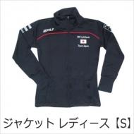 ジャケット レディース【S】/ アメリカズカップ