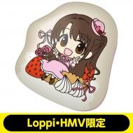 アイドルマスター シンデレラガールズ ダイカットクッション(島村卯月)【Loppi・HMV限定】