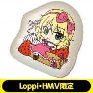 アイドルマスター シンデレラガールズ ダイカットクッション(櫻井桃華)【Loppi・HMV限定】