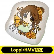 アイドルマスター シンデレラガールズ ダイカットクッション(高森藍子)【Loppi・HMV限定】