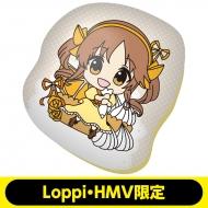 アイドルマスター シンデレラガールズ ダイカットクッション(十時愛梨)【Loppi・HMV限定】