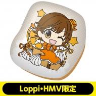 アイドルマスター シンデレラガールズ ダイカットクッション(本田未央)【Loppi・HMV限定】