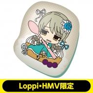 アイドルマスター シンデレラガールズ ダイカットクッション(森久保乃々)【Loppi・HMV限定】