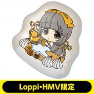アイドルマスター シンデレラガールズ ダイカットクッション(依田芳乃)【Loppi・HMV限定】