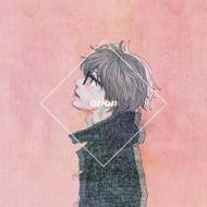 orion 【ライオン盤 (初回限定盤B)】(CD+DVD+紙ジャケット)