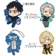 『ユーリ!!! on ICE』 とじコレ ラバークリップバッジvol.1【BOX】