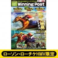 2分ではじめるシリーズ スペシャル Winning Post