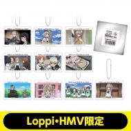 ガールズ&パンツァー ふにふにストラップマスコット10種フルセット【Loppi・HMV限定】