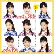 Hatsukoi Sunrise/Just Try!/Uruwashi No Cameria [First Press Limited Edition SP](+DVD)