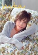 木下ゆうか Photobook yuuka Yuka Kinoshita Photo Book