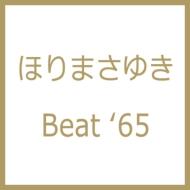 Beat '65