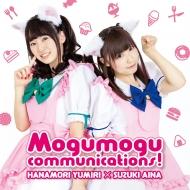 ゆみりと愛奈のモグモグ コミュニケーションズ テーマソングcd: Mogumogu Communications! / 美味しい時