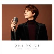 ONE VOICE (スマプラ対応)