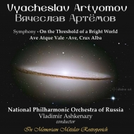 道の交響曲第2番『輝ける世界のとば口に』、他 ヴラディーミル・アシュケナージ&ロシア・ナショナル・フィル