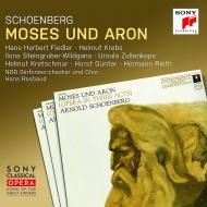『モーゼとアロン』全曲 ハンス・ロスバウト&北西ドイツ放送交響楽団、ハンス・ヘルベルト・フィードラー、ヘルムート・クレプス、他(1954 モノラル)(2CD)