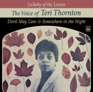 Lullaby Of The Leaves -The Voice Of Teri Thornton