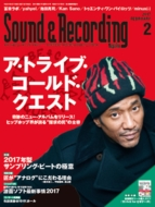 Sound & Recording Magazine (サウンド アンド レコーディング マガジン)2017年 2月号