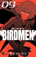 BIRDMEN 9 少年サンデーコミックス