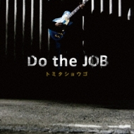 Do the JOB