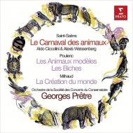 サン=サーンス:動物の謝肉祭、プーランク:典型的動物、ミヨー:世界の創造、他 ジョルジュ・プレートル&パリ音楽院管弦楽団