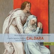 カルダーラ:ミサ曲『聖コスマとダミアノ』、ペルゴレージ:スターバト・マーテル、他 ラヨシュ・ロヴァトカイ&カペラ・アゴスティーノ・ステッファーニ(2CD)