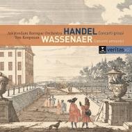 ヘンデル:合奏協奏曲、ヴァッセナール:コンチェルト・アルモニコ トン・コープマン&アムステルダム・バロック・オーケストラ(2CD)