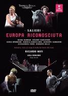 『見出されたエウローパ』全曲 ロンコーニ演出、リッカルド・ムーティ&スカラ座、ディアナ・ダムラウ、ジュゼッペ・サッバティーニ、他(2004 ステレオ)