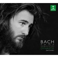 バッハ父子のチェンバロ協奏曲集 ジャン・ロンドー、ソフィー・ジェント、ルイ・クレアック、他