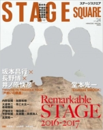 STAGE SQUARE vol.24