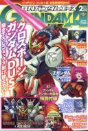 月刊gundam A (ガンダムエース)2017年 2月号