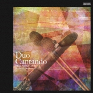Duo Cantando (Uhqcd)