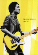吉田拓郎 LIVE 2016 (DVD)