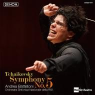 交響曲第5番 アンドレア・バッティストーニ&イタリア国立放送交響楽団