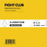 Fight Club -Original Motion Picture Soundtrack 2XLP