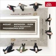 モーツァルト:セレナード第12番、ベートーヴェン:八重奏曲、クライン:ディヴェルティメント フィルハーモニア・オクテット